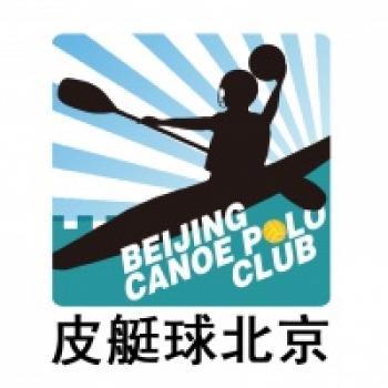 北京凯亚克皮艇球俱乐部