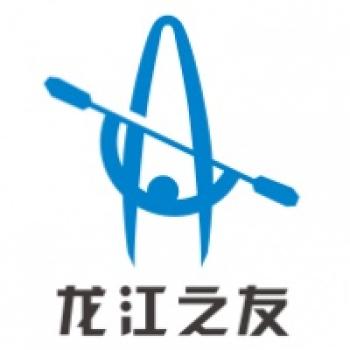 龙江之友皮划艇俱乐部